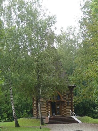 Orthodox Memorial